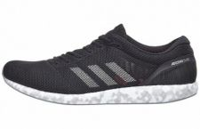 best adidas running shoes
